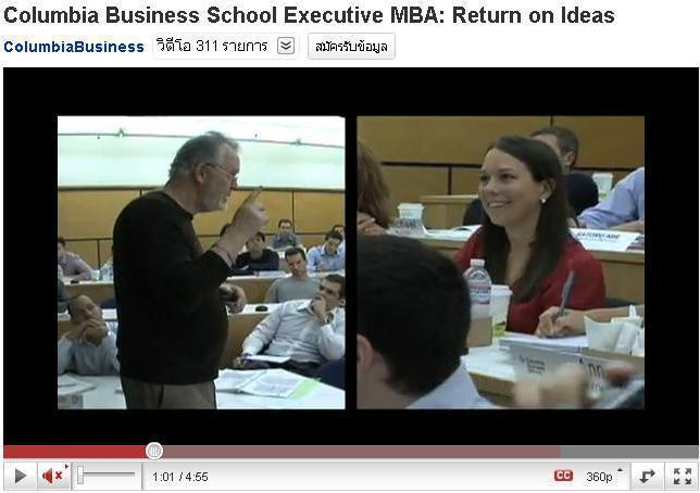 Columbia_Business_School_4.JPG - 43.13 Kb