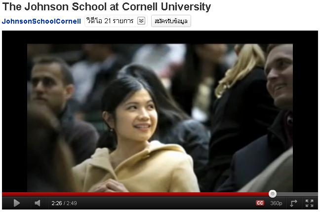 Cornell_University_Johnson3.JPG - 33.77 Kb