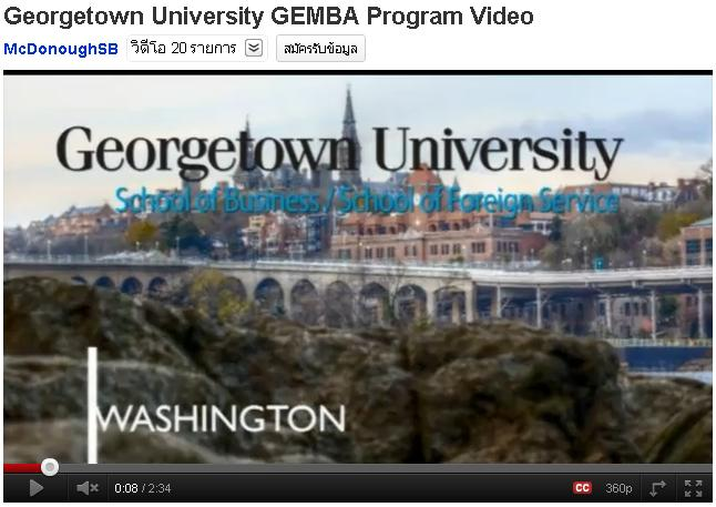 Georgetown_University_McDonough4.JPG - 51.18 Kb