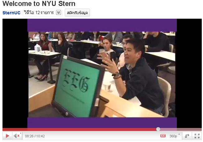 New_York_University_Stern_3.JPG - 35.40 Kb