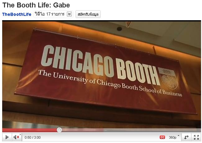 University of Chicago_Booth1.JPG - 37.68 Kb
