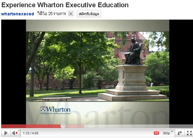 University of Pennsylvania_Wharton1.JPG - 46.36 Kb