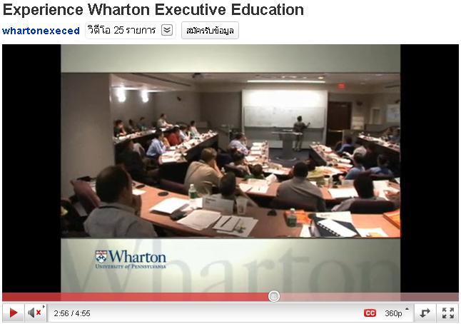 University of Pennsylvania_Wharton2.JPG - 42.18 Kb
