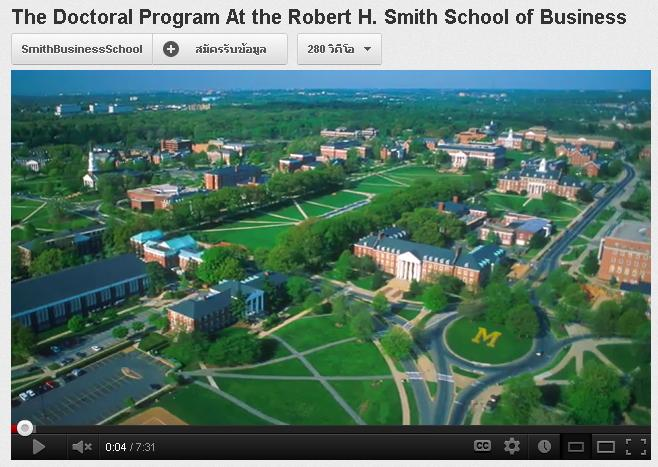 University_of_Maryland_College_Park_Smith1.JPG - 61.86 Kb