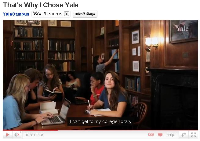 Yale_School_of_Managemen_3.JPG - 42.74 Kb