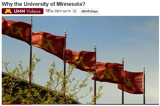 University_of_Minnesota_Twin_Cities1.JPG - 40.93 Kb