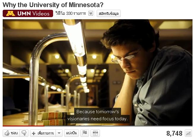 University_of_Minnesota_Twin_Cities3.JPG - 48.32 Kb